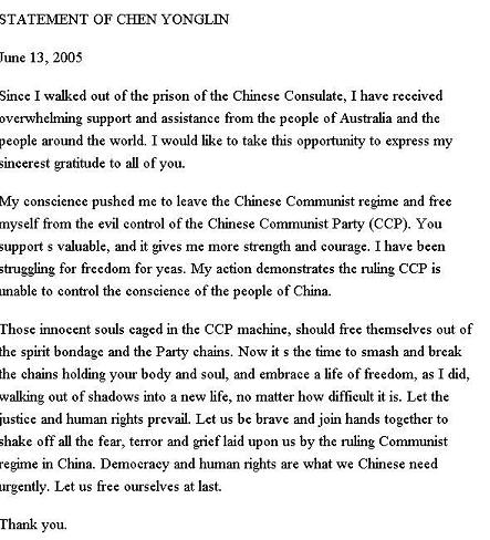 Declaration against the CCP by the Chinese Diplomat Chen Yonglin