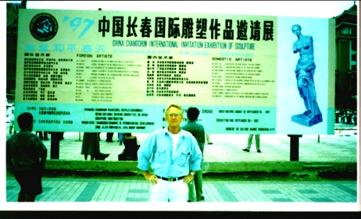Ture Sjolander in Changchun City 1997